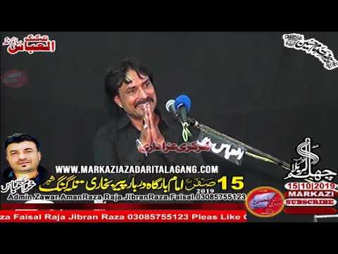 Zakir Abbas Raza jhandvi 15 Safar 2019 Talagang