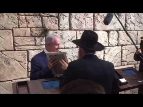 Benjamin Netanyahu Receives a Gift from Russias Chief Rabbi Berel Lazar