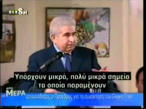 Cyprus President Christofias - Greentree UN Talks Achieved Nothing
