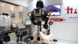 日立ハイテクノロジーズ NEXTAGE + HiMoveRO ロボデックス2017