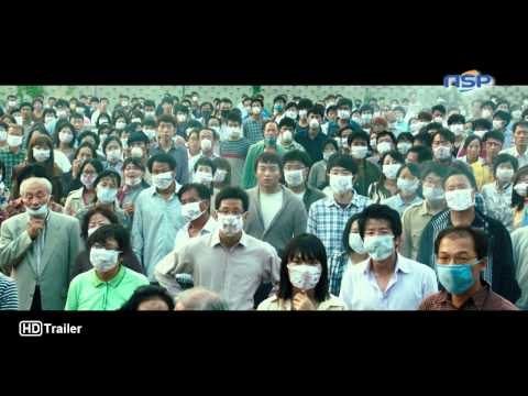 [NSP TV] - HD Movie Trailer 감기 티저 예고편 (The Flu, 2013 Teaser Trailer)