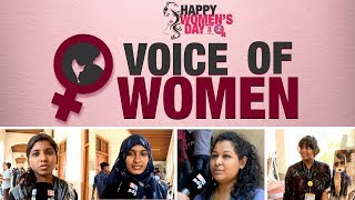 Voice of Women | Happy Women's Day | IBC Tamil Tv
