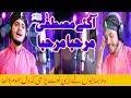 Naat Sharif By Heera Bradran Sultani Best Naat Sharif - Milad Naat Sharif - HD New Naats 2017 Urdu