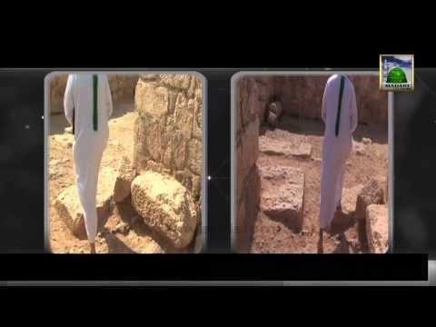 Ziarat E Maqamat E Muqaddasa (hd) - Ashab E Kahf, Jorden (ep#19) video