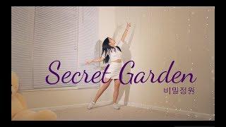 OH MY GIRL(오마이걸) _ Secret Garden(비밀정원) _ Lisa Rhee Dance Cover