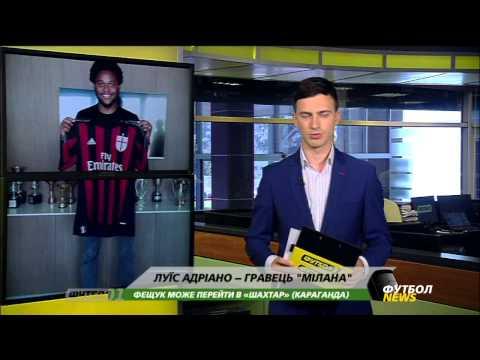 Футбол NEWS от 03.07.2015 (13:30)