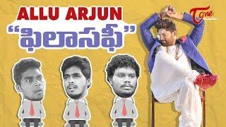 DJ Allu Arjun Philosophy   Satirical Comedy   Funny Videos