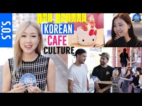 Streets of Seoul: Korea's Unique Café Culture! 한국의 이색 카페 문화 이야기