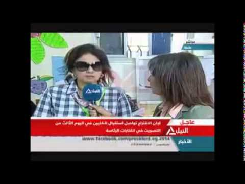 Watch the 2014 EGYPTIAN ELECTIONS exposed as a FARCE: MORE VOTES THAN VOTERS?! (English translation)