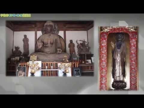 廃仏毀釈(きしゃく)を乗り越えた貴重な仏像 御許山騒動