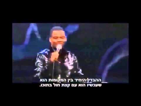 Chris Rock | Stand Up Comedy One Hour | Best Comedian Ever