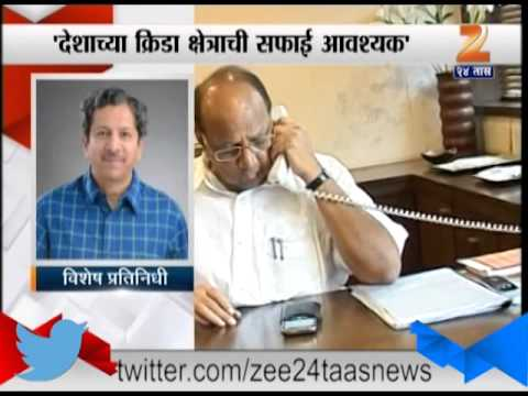 Mumbai: Sharad Pawar on BCCI Election