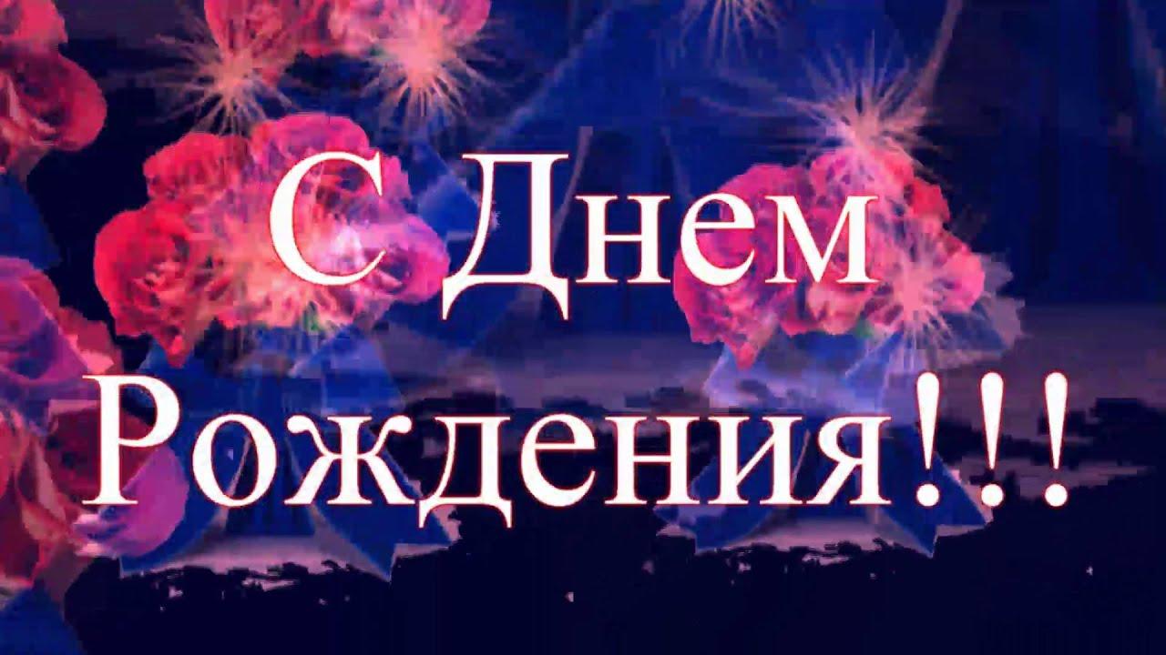 Поздравления с днем рождения от армянского радио