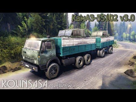 KamAZ-55102 v3.0