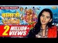 Bala Ji En Bhagta  Ki  | Harayanvi Hits Balaji Song 2015 | By Ndj Music MP3