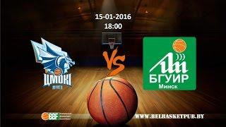 Цмоки-Минск 2 : Импульс-БГУИР
