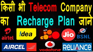 Jio Prime Offer Detail 99+303   Airtel 349   Idea 346   Unlimited Calling+28GB Data in Month