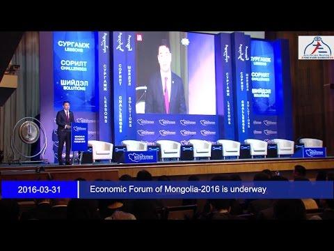 Economic Forum of Mongolia 2016 is underway