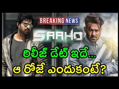 Prabhas Saaho Movie Release Date Fix | Shraddha Kapoor | Sujeeth | UV Creations | Telugu Stars