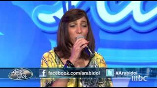 Arab Idol  Ep6  Auditions