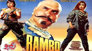RAMBO (1991) - REEMA, AJAB GUL , HUMAYUN QURESHI - OFFICIAL PAKISTANI MOVIE
