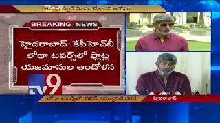 Jagapati Babu on Lodha Towers fraud