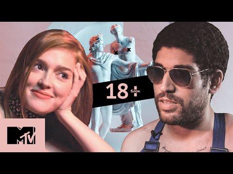 Jia Lissa –фильмы для взрослых, отношения, зарплата / 18+ БЛОК