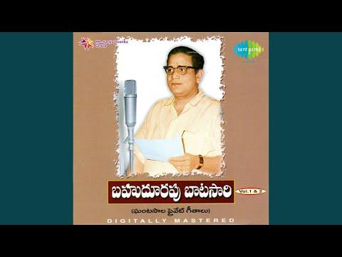 Adhi Sandhya Samayam Saandhyasri