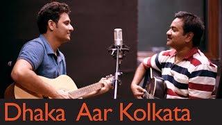 Dhaka aar Kolkata Music Video - Album : Miloner Daak (2015)