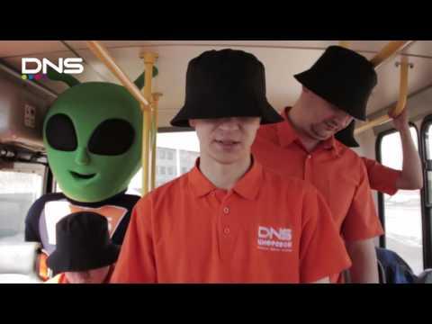 ГРИБЫ - ТАЕТ ЛЕД DNS - самая инопланетная пародия