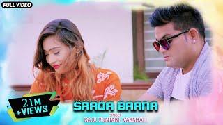 Raju Punjabi New Dj Song 2017 | Saadhe Baane Me | Varshali | Download Raju Punjabi Song