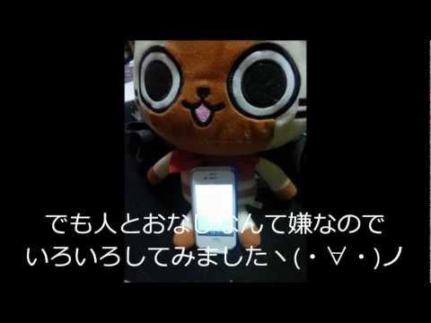 脱獄iphone4s紹介ヽ(・∀・)ノ