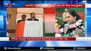 T Congress Leaders Attended Congress Working Committee Meeting