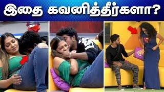 Bigg Boss 3 Tamil Day 22 | மீராவை ஒதுக்குவது சரியா?  | 15th july 2019 Bigg Boss Highlights