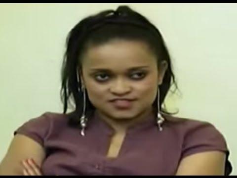Ethiopia -- Short Amharic Drama: Ashenkitab