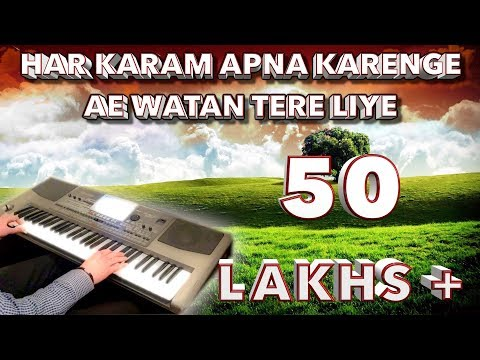 Har Karam Apna Karenge-karma-(full Song)-on Keyboard video