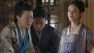 Nghi ngờ Lão Thái Thái bị Đại nương tử hạ độc, Minh Lan chống lại cả thế giới để tìm ra kẻ chủ mưu