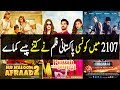 Top 10 Highest Grossing Pakisatni Movies 2017 With Box Office Collection