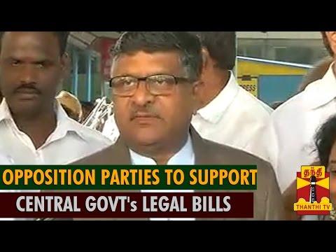 Opposition Parties to Support Central Government's Legal Bills : Ravi Shankar Prasad - Thanthi TV