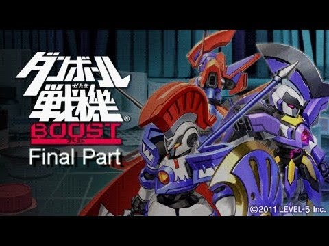 Danball Senki Boost Walkthrough - Part 41 (ダンボール戦機 BOOST)