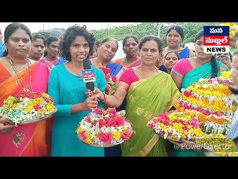 మఖ్తల్ నియోజకవర్గ వ్యాప్తంగా ఘనంగా బతుకమ్మ సంబురాలు.... Mana Makthal News...