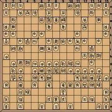 Dai Shogi - Opportunity Knocks