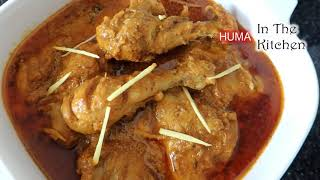 Huma in the kitchen! Chicken Korma Recipe Dawaton Wala Tasty Qorma by HUMA IN THE KITCHEN