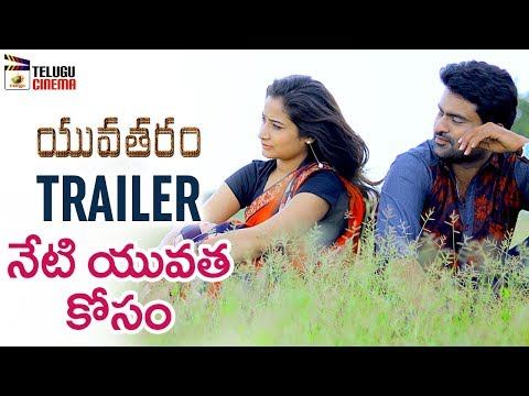 Yuvataram Theatrical Trailer | Myank | Santoshi Sharma | Siva Pakanati | 2018 Latest Telugu Movies