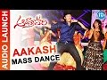 Aakash Puri Shows off his Dance Moves - Andhra Pori Movie Audio Launch || Ulka Gupta