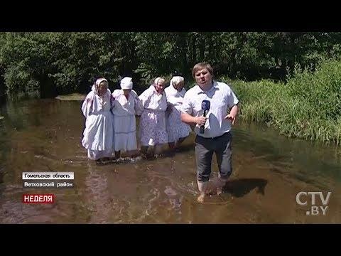 Лишь древние обряды спасут урожай в Беларуси?