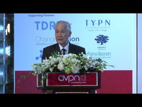 Inaugural Address : H.E. Mr. Anand Panyarachun, Former Prime Minister of Thailand