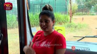 Travel with Wasuliya - Hambantota | Travel Magazine