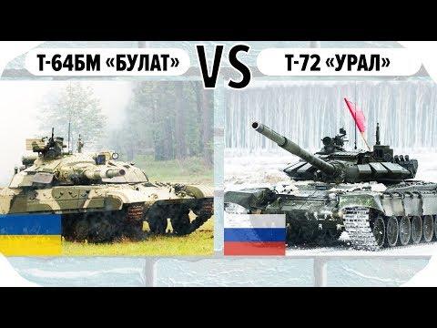 Как украинский танк Булат победил россиян на поле боя - Секретный фронт