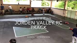 Jorden Valley RC Track B
